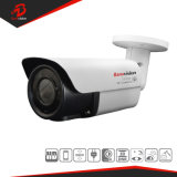 5MP Waterproof CCTV Security Network IP Camera with Motorized Lens