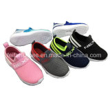 Kids Injection Canvas Shoes Athletic Sport Shoes Casual Shoes (ZJ923-7)
