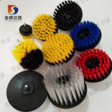 2/2.5/3.5/4/5inch Round Bathroom Electric Cleaning Brush for Drill