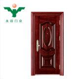 Steel or Iron Wardrobe Design Double Leaf Steel Door Price