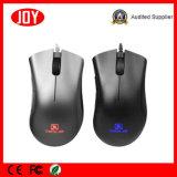 New Designer Mechanical Mouse for Professional Gamer