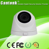 Metal HD Network Camera with Good Night Vision (IPSQ20H400)