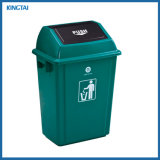 Hot Sale Plastic 40L Garbage Hotel Indoor Waste Bin