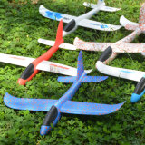 High Quality Push-Speed Glider Fixed Wing Plane Super Power Remote Control Outdoor Game Toy for Kid Gift