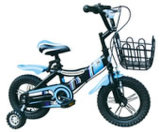 Chinese Supplier Wholesale Children Bicycle/Mini Bicycle