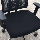 CEO Executive Black Mesh High Back Chair Modern Office Furniture Desk Office Chair