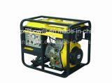 Generator (GOOD QUALITY, COMPETITIVE PRICE)