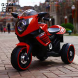 Baby Electric Motoryccle with Wheel Light, Battery Motorcycle, Toy Cycle