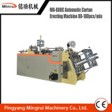 Disposable Food Box Making Machine Packaging Machine Price