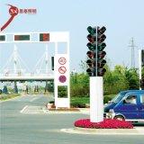 Intelligent Traffic Trouble Pole Light Warming Light