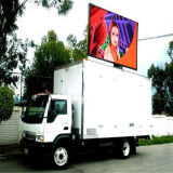 Hot Sale Best Price P12 LED Advertising Display Screen Panel