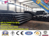 BS3601/BS3602/DIN2460/API 5L 360 ERW Thin Wall Thickness Carbon Steel Pipes