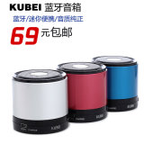 Silicone Waterproof Bluetooth Wireless Speaker Portable Mini Bluetooth Speaker for MP3 / iPhone / iPad /