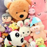 Customized Soft Plush Toy Bear Promotion Gift
