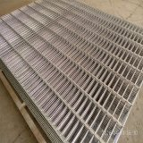 Cheap Price 868 Double Welded Panel Fence Made in China