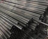 Grade 201 304 Stainless Steel Pipe/Welded Tube