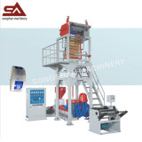PE Plastic Film Blowing Machine-Songshan Machinery