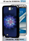 3D Case for Samsung Galaxy Note II N7100 (V575)