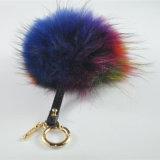 Furry Keychain Fur Ball Girls Gift Large Raccoon Fur POM