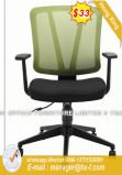 modern Swivel Computer Staff Worksation School Office Chair (HX-5D014)