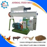 Szlh420 Model Ring Die Animal Feed Pellet Press