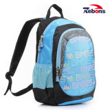 New Fashion Allover Pattern Customized School Bag for Travel Sport Outdoor