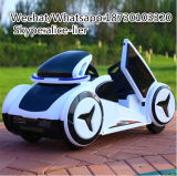 New Model Rechargeable Electric Toy Car, Ride on Vehicle