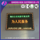Indoor P4.75 Tri-Color LED Scrolling Message display