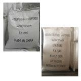 Cheap Caprolactam Grade Ammonium Sulphate Fertilizer