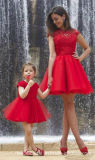 Family Party Dresses Short Lace Mother Daughter Prom Gowns Ck2017
