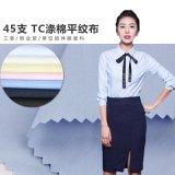 Apparel Coat Uniform Blouses Garment Corporate Shirt Fabric