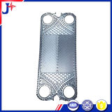 Apv R5-R Titanium Heat Exchanger Plate