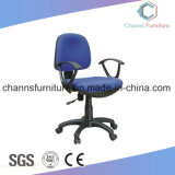 Classical Office Furniture Fabric Staff Computer Chair