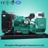 17 Kw/20 kVA 50/60Hz Cummins Diesel Generator with Low Price