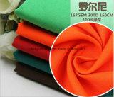 300dx300d, 160G/M2; Polyester Mini Matt Fabric/Oxford Fabric