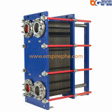 Plate and Frame Heat Exchanger