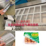 Wholesale Automatic Inflatable Food Vacuum Map Thermoforming Sealing Packing Machine (DZL)