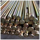 High Quality Carbon Steel Shaft for Two-for-One Short Fibre and Chemical Fibre Twisting Machine