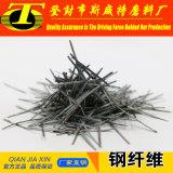 End Hook Steel Fiber Micro Stainless Steel Fiber for Concrete Reinforcement