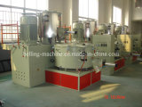 WPC Powder/Wood Plasticwood PVC/Wood PE Mixer Machine