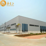 High Quality Prefabricated Steel Structure Logistic Warehouse (XGZ-56)