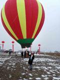 Hot Air Balloon/Tourism Ballon/Romantic