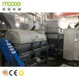 pp pe waste plastic recycling machine price