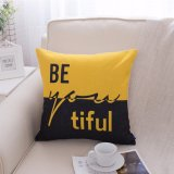 Cotton Linen Printed Sofa Pillow Cushion Cover Without Stuffing (35C0001)