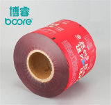 Gloss/Matt Laminated BOPP/Al/PE Plastic Film in Rolls for Pouch Making