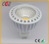 LED Bulb AR111 LED Light Bulb with 220V (LS-S615-GU10) Best Price LED Lamp