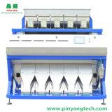 Rice Color Sorter Machine for Rice Machine/Auto Rice Mill