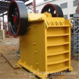 Yuhong Long Service Life Jaw Crusher PE400*600 Alloys Jaw Crusher