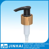 Lotion Pump with Screw Aluminum Closure for Packaging (BL-LP-14)