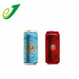 330ml Aluminum Sleek Can Price From China Can Company